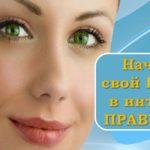 блог3